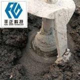 高温耐磨陶瓷涂料 防磨料厂家供应