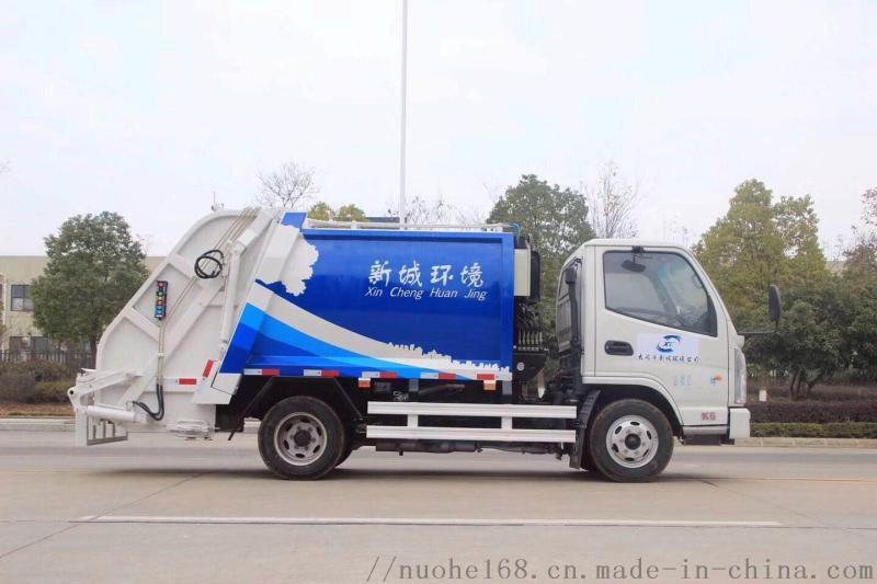 国六凯马蓝牌压缩垃圾车