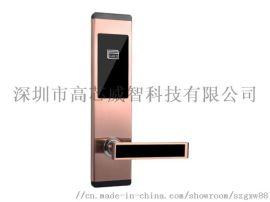 酒店感应锁磁卡锁专业生产销售酒店用锁宾馆门锁