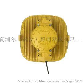 纳米间_170W防爆灯防爆高效节能道路灯