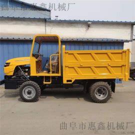 25**柴油四轮车-矿山隧洞运输拖拉机