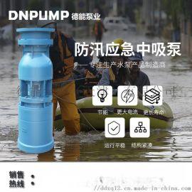 工程水泵河南大流量泵 轴流泵