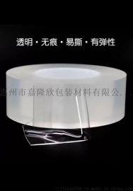 嘉隆欣定制1.0T防霉防水透明无痕双面胶