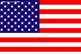 深圳国际货运到美国 深圳国际空运到美国  深圳国际快递到美国