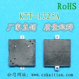 无源压电式贴片蜂鸣器1325