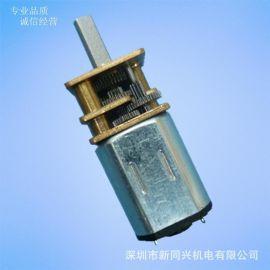 12MM微型减速电机.智能产品减速电机