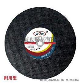 WGW纤维增强树脂切割砂轮/砂轮片/树脂切割片