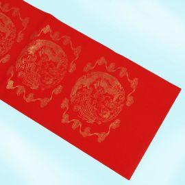 奇墨王热销时尚烫金对联纸、春联用纸、手写必备对联