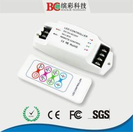 恒压型无线遥控LED控制器