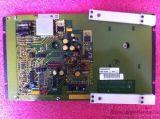 EL6448MSS等離子液晶顯示屏 耐特殊高低溫顯示屏 平達液晶屏