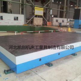 凯创2000*4000mm铸铁检验平台,铸铁检验平板
