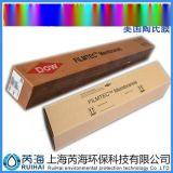 LP-4040陶氏膜