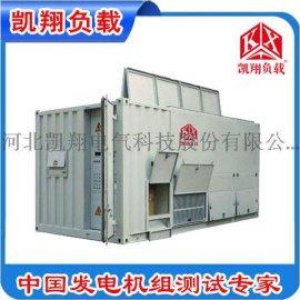 可调电阻箱,可调负载箱,AC400-1600kW智能交流负载柜