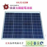 50-55W太陽能電池組件(JJ-50/55D)