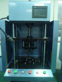 电动机自动初整形机|预整形机
