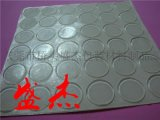 盛杰生产直销硅胶,防滑硅胶,防撞硅胶,自粘硅胶