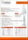 恒佛HF-LT-A001铝制焊接A字梯铝梯5级1.25m