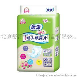 优洋T型成人纸尿片护理垫老人尿不湿纸尿裤尿垫尿片男女20片装