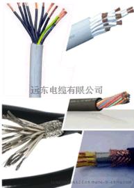 远东电线电缆WDZN-KYJE 无卤低烟阻燃控制I电缆