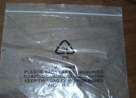乐益兴厂家批发内层PE袋 大小PE袋 环保通用PE袋