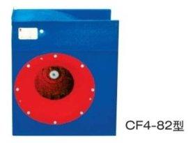 CF4-82高效、低噪声厨房排烟风机 离心式通风机