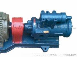 三螺杆3G螺杆泵
