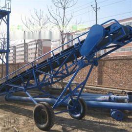 多用途小型带式输送机供应 销售平板输送机 仓储物料输送机y2