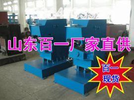 7折出售固定式平板坡口机 滚剪倒角机