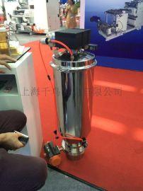供应QNTT粉体定量加料机