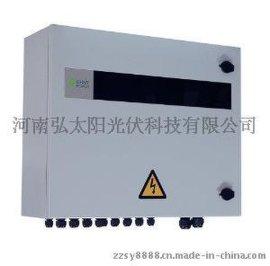 河南郑州家用太阳能光伏设备汇流箱 太阳能光伏发电系统 、厂家及价格。