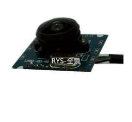 RYS工业级支持LINUX的宽动态全景插即用摄像头