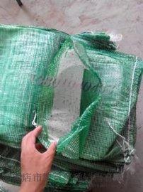 厂家直销 植生袋 椰纤毯 草种植生带 生态袋 环保植被毯 质量保证 价格实惠 电话:13801040433黄经理