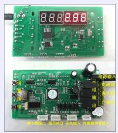 LS830型自动售水投币刷卡控制板主板电脑板经济稳定
