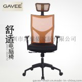 GAVEE电脑椅 家用旋转椅 升降座椅 人体工学网椅 时尚椅子 办公椅