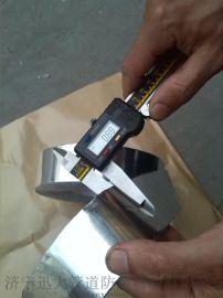防腐胶带,防腐不开裂,中石油入网企 铝箔丁基橡胶改性沥青胶带