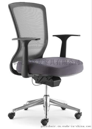 品牌辦公椅,品牌職員椅,2015款辦公椅,2015款職員椅,高檔職員椅,高檔辦公椅,高檔網布職員椅,高檔網布辦公椅,新款辦公椅