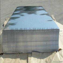 日本进口A1100铝块 铝合金板 诺基亚1100 A1100氧化铝板 1070铝板