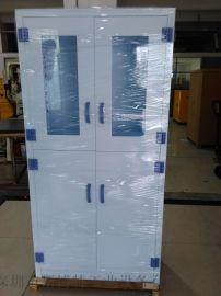 供应标准药品柜、双门药品柜