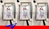 厂家直销 高优质产品 JX-18A  静态信号继电器