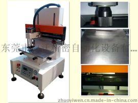 厂家热卖2015新型2030台式精密移动电源丝印机
