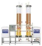 供應上海陰陽離子混牀設備 混牀離子交換設備