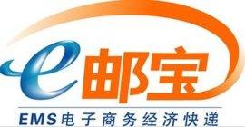 上海国际快递EMS到英国法国德国西班牙等欧洲服务DHL/TNT/UPS等快递