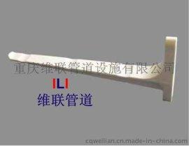 预埋式450玻璃钢电缆复合电缆支架