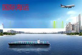 广州到日本海运专线,深圳到东京海运费用