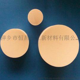 堇青石蜂窝陶瓷蓄热体 蓄热炉  蜂窝陶瓷
