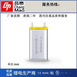 昌懋全新聚合物043450蓝牙音箱 行车记录仪 按摩仪锂电池厂家直销