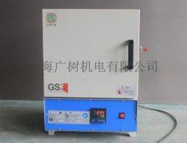 广树1200度高温炉GST-3-1200