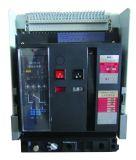 保定華起電器1140V/380V BRW45系列智慧型萬能式斷路器
