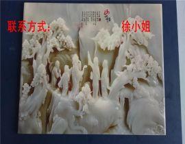3D瓷砖仿玉雕背景墙打印机生产厂家