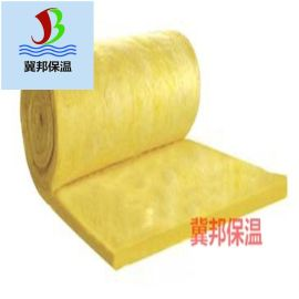 厂家供应精品玻璃纤维隔热棉 玻璃棉吸音棉 玻璃纤维保温棉